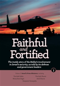 Faithful and Fortified - Volume 3: Israel's Prime Ministers