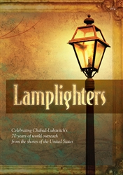Lamplighters - Celebrating Chabad-Lubavitch's  70 years of world outreach from the shores of the United States