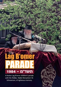 The Lag B'omer Parade 1984 - 5744