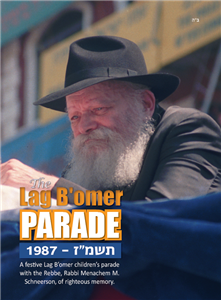 The Lag B'omer Parade 1987 - 5747