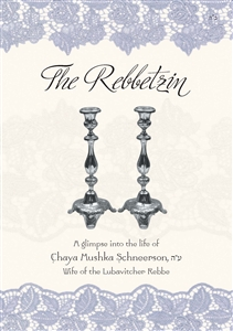 <br>The Rebbetzin