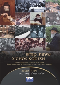 Sichos Kodesh Audio - Complete Collection