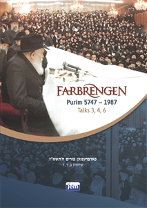 <br>Farbrengen Purim 5747 (1987), Sichos 3, 4 and 6