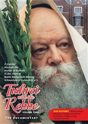 Tishrei with the Rebbe, The Documentary - Volume 2, Days of Joy DVD