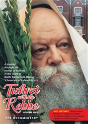 Tishrei with the Rebbe, The Documentary - Volume 1, Days of Awe DVD