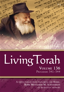 Living Torah DVD