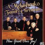 Melashenko Family Christmas