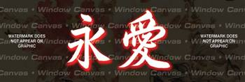 Eternal Love Japanese Rear Window Graphic