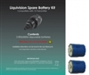 T2 Disposable ER26300M Battery 2-Pack - Buy at DIVESEEKERS.com 888-SCUBA-47