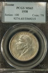 PCGS Certified 1938 Boone Commemorative Half MS-65