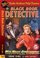 Battle Birds eBook #45 April 1942