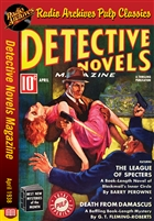 Rangeland Romances eBook #24 Fiddle-Footed Romeo
