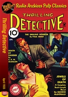 Battle Birds eBook #54 November 1943