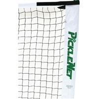 Picklenet Replacement Net - fits Picklenet Portable Net System with Velcro fasteners and center support piece.