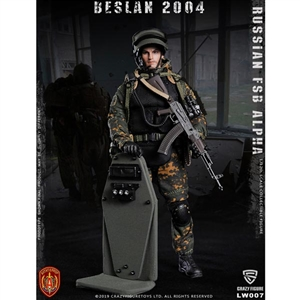 CrazyFigure 1/12 Russian Alpha Special Forces Heavy Shield Hand (CF-LW007)