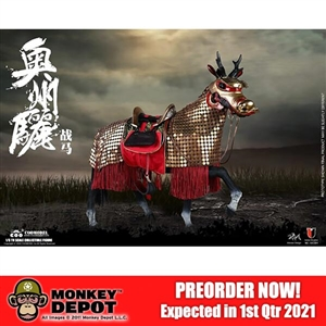 Boxed Horse: COO Model Aushiuguma Steed (Exclusive Version) (CM-SE084)