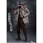 CYYToys Chinese Expeditionary Force My Commander (DYH-004)