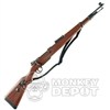 Rifle: MIS German WWII K98 (Original Pattern)