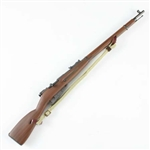 Rifle Dragon Russian WWII Mosin Nagant M1891/30 New Working Action Version