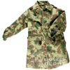 Smock: Dragon German WWII Fallschirmjager Splinter
