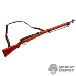 Rifle: DiD Type 99 Rifle Arisaka w/Strap