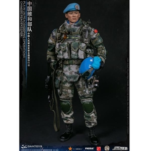 DamToys Chinese Peacekeeper - PLA in UN Peacekeeping Operations (DAM-78062)