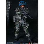 DamToys PLA in UN Peacekeeping Operations (DAM-78067)