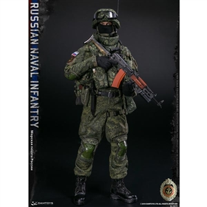 DamToys Russian Naval Infantry (78070)