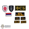Insignia: DamToys Russian Spetsnaz FSB Alpha Group Patch Set