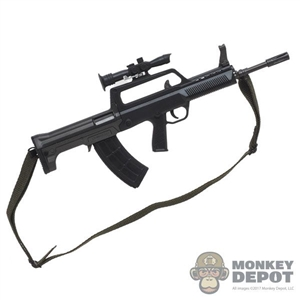 Rifle: DamToys QBZ95-1 Assault Rifle w/Scope