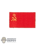 Insignia: DamToys CCCP Flag Patch