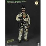 Boxed Figure: Easy & Simple 3rd Anniversary SMU Tier-1 Operator Part II (ES-26008)