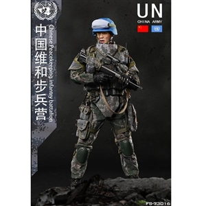 Boxed Figure: Flagset Chinese Peacekeeping Infantry Battalion (73016)