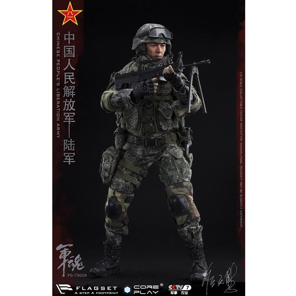 FLAGSET 1//6 73019 Chinese People/'s Liberation Army Machine Gunner Action Figure