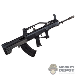 Rifle: Flagset QBZ-95 Rifle