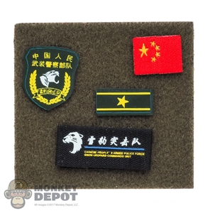 Insignia: Flagset Chinese Special Forces Patch Set