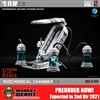 Diorama: Five Toys Biochemical Tank 2.0 Deluxe (FIT-2011B)