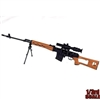 Boxed Rifle: Goat Guns 1/3rd SVD