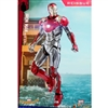 Hot Toys Iron Man Mark XLVII (905743)