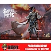 Inflames 1/12th Soul Of Tiger Generals Zhao Zilong (IFT-050)