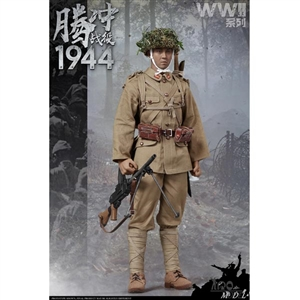 IQO Model WWII 1944 Battle of Tengchong (IQO-91001)