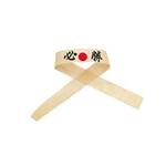 Bandanna: IQO Model Mens Japanese Hachimaki