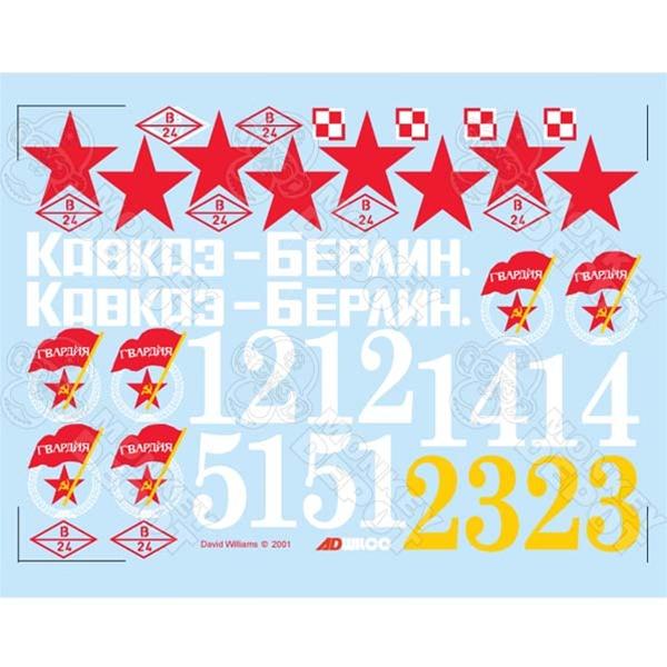 Decals: Johns Stuff Russian Vehicle Markings