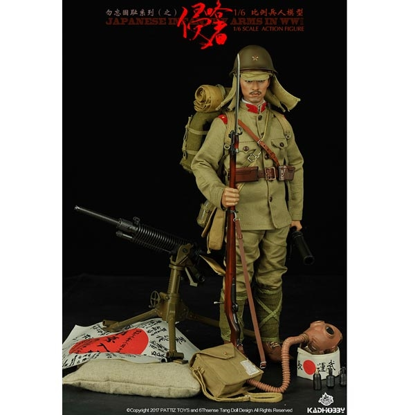 1//6 Kadhobby Action Figures Tent WWII Japanese Army NB10