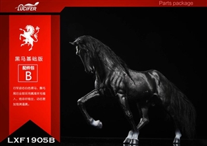 Horse: Lucifer Horses or Accessories (LXF-1905)