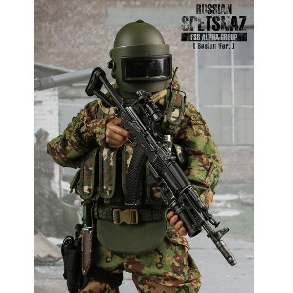 Russian Spetsnaz Photo Russiansoldier001: Uniform Set: Magic Cube Russian Spetsnaz