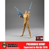 Boxed Figure: Magic Cube 1/12th Standard Male Body 1.0 (Narrow Shoulders) (MCC-023)