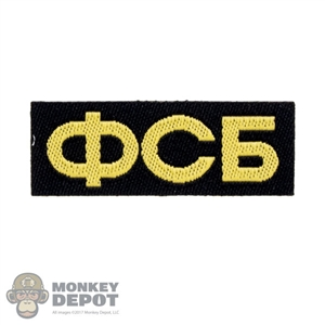 Insignia: Magic Cube FSB Patch