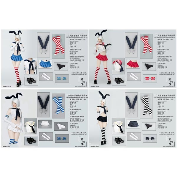Monkey Depot - Outfit Set: Cat Toys Handywoman Character