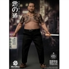 Boxed Figure: OneToys Obstacle (WB-AT026)